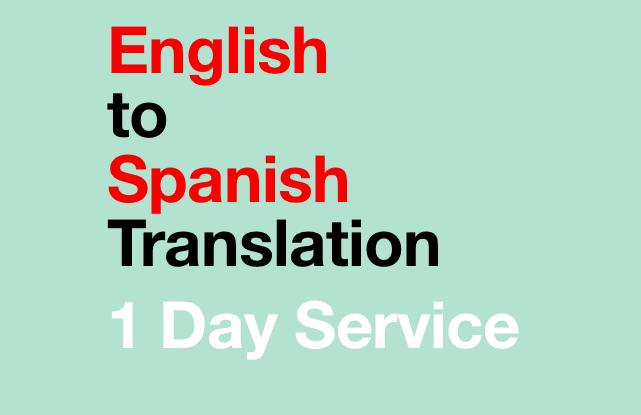 Spanish to english translation