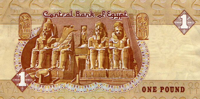 Dealing with Money in Egyptian Language  languagephrasescom