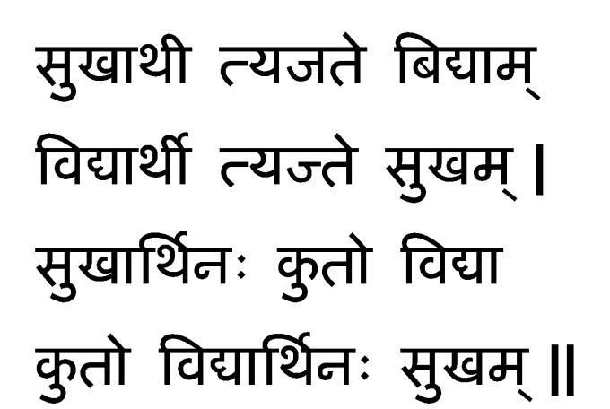 Sanskrit consonants