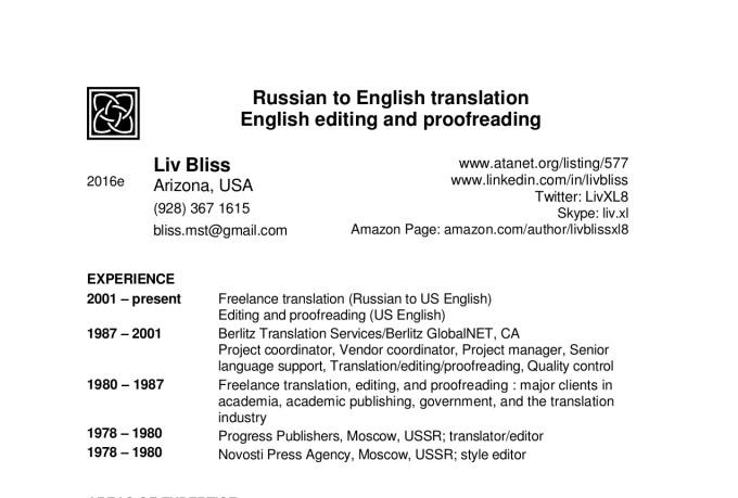 freelance translation jobs russian english