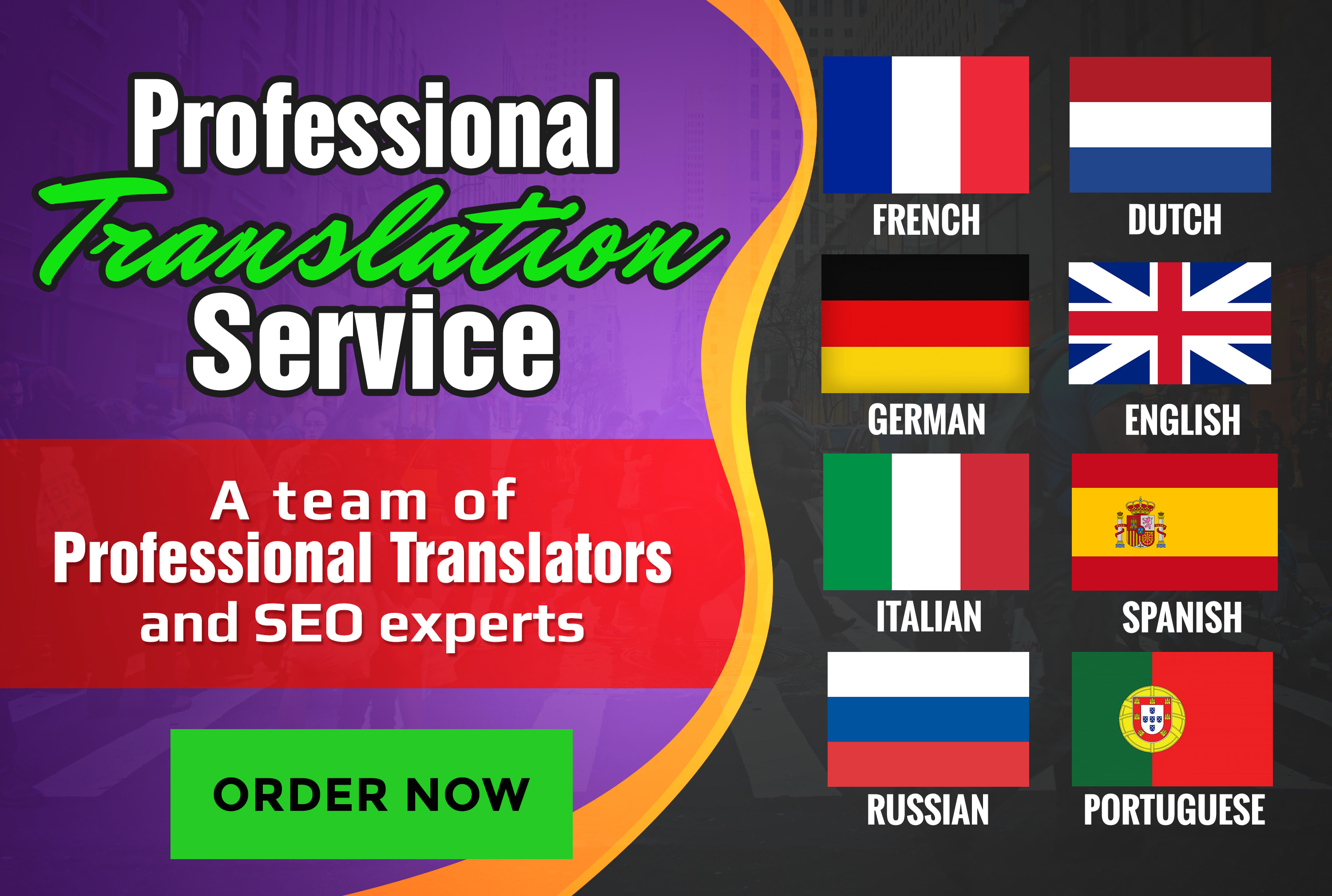 Provide English German French Italian Spanish Russian Dutch Translation By Stephaniehah172 Fiverr