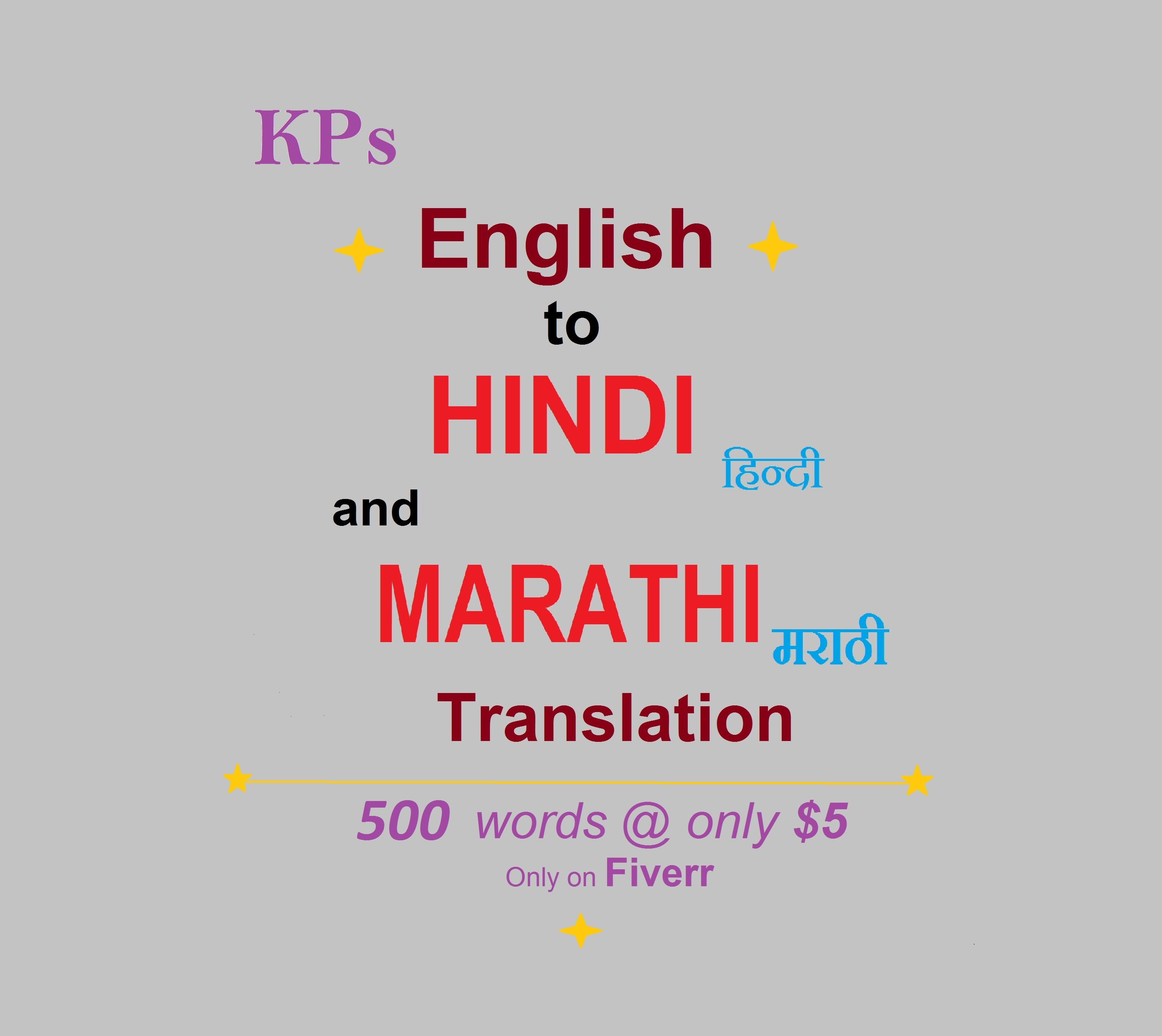 In to english words hindi translate english Hindi To
