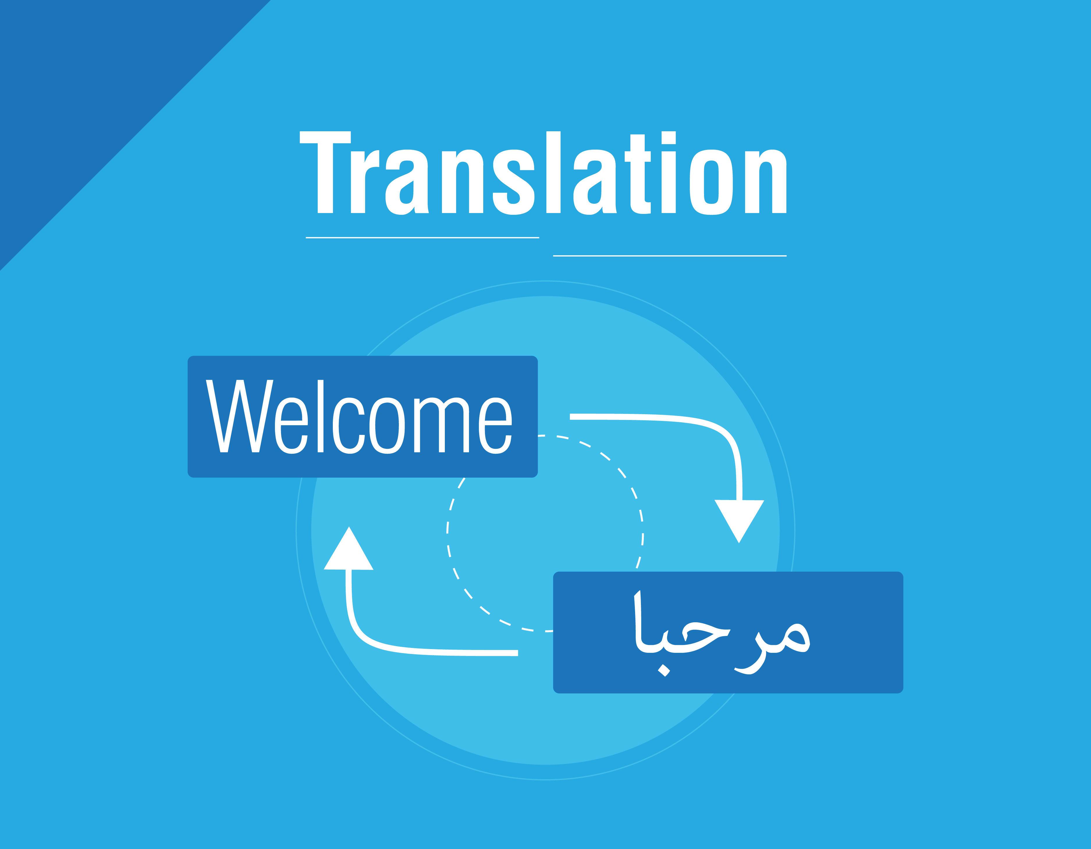 Translate English To Arabic And Arabic To English By Mrnrhamza