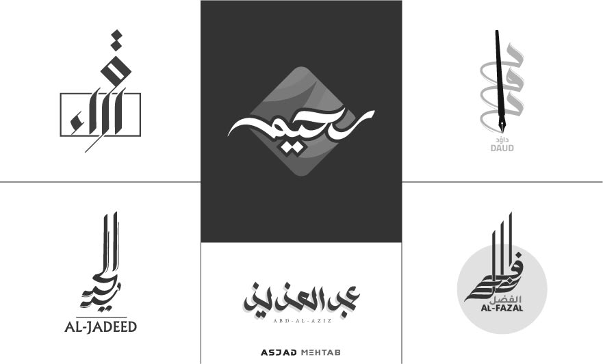 write your name in arabic calligraphy online free