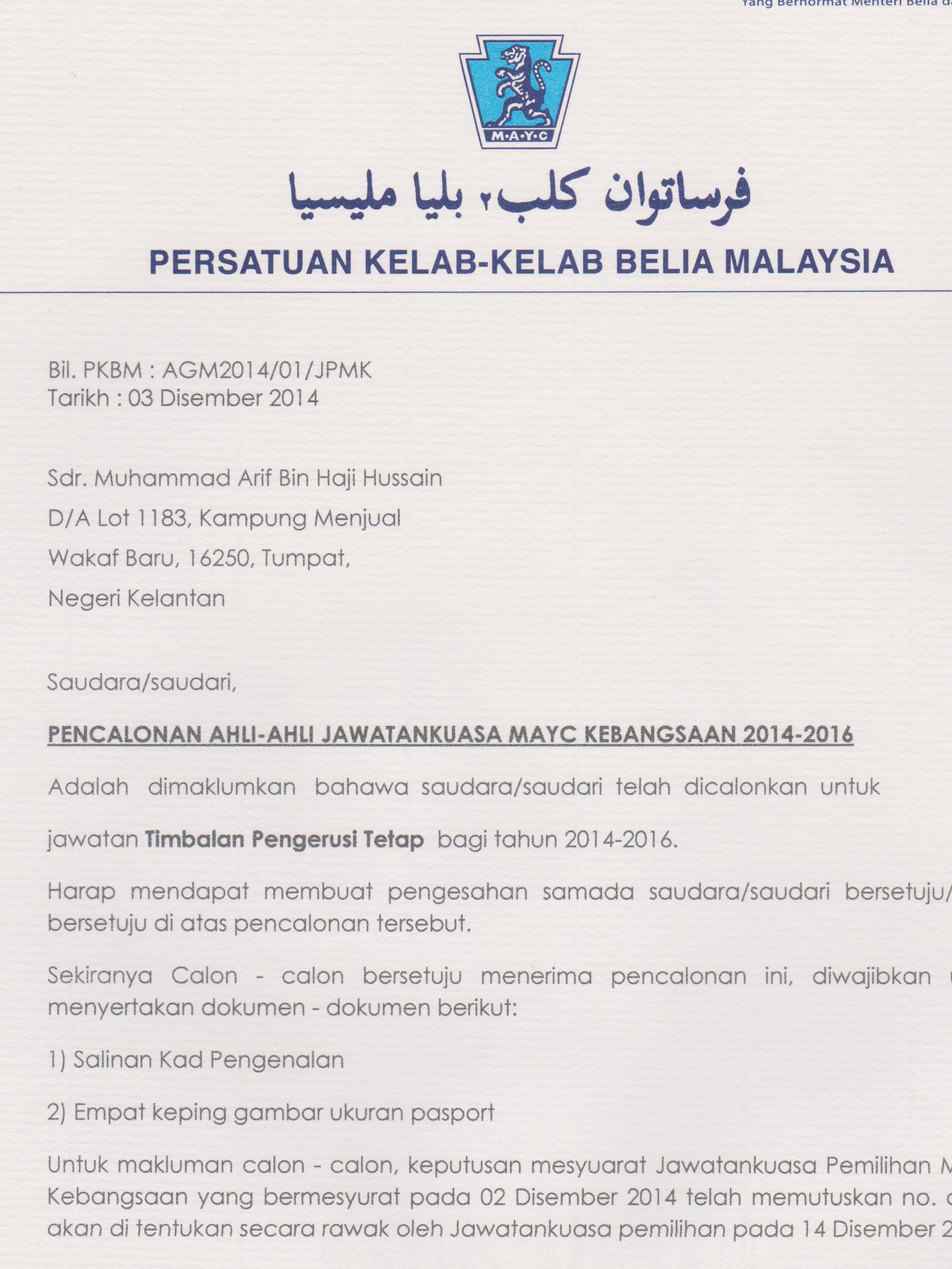Translate Any Document From Malay To English Or English To Malay By Amexleo