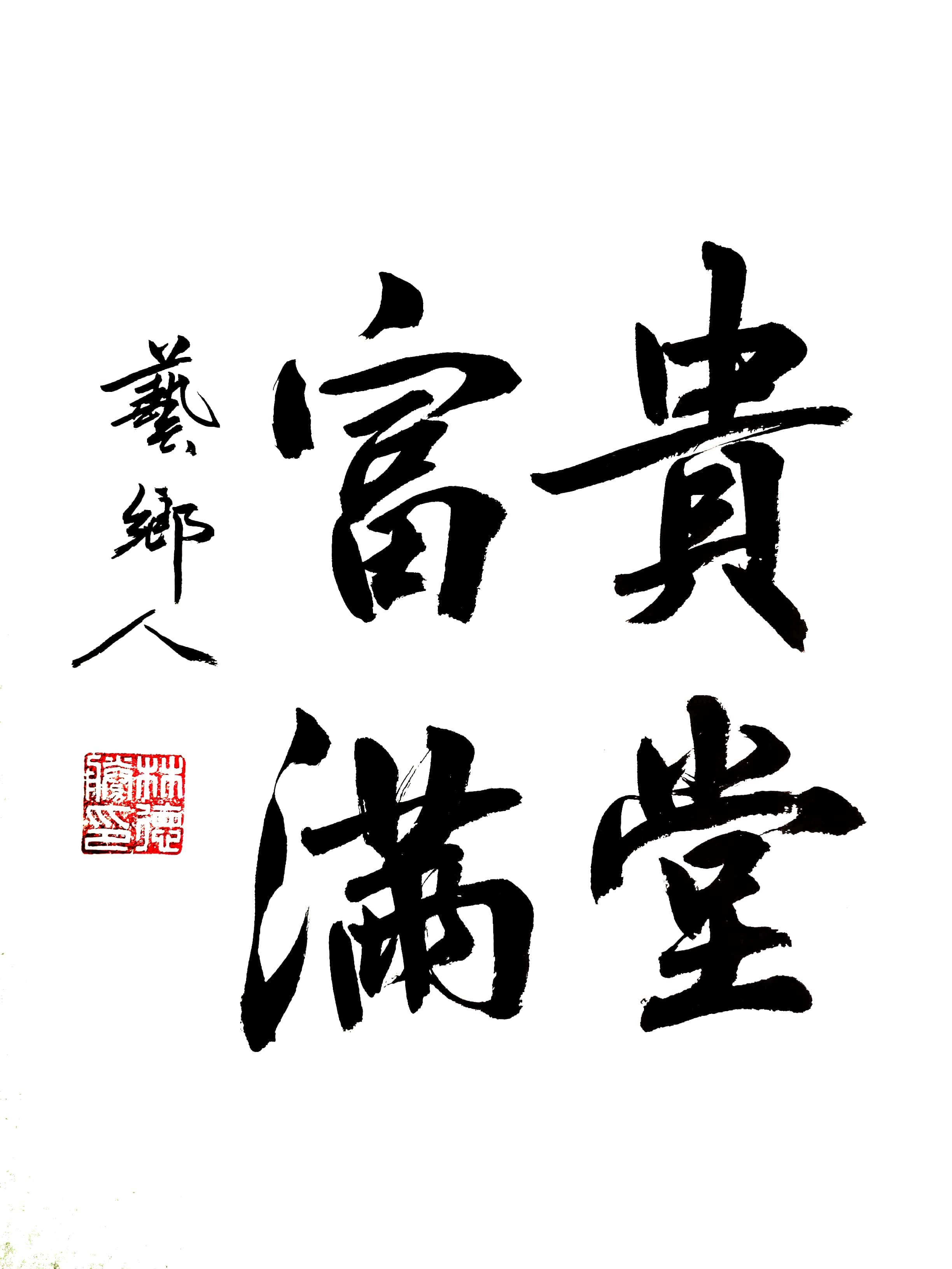 Write my name chinese fonts business plan for mobile massage therapist