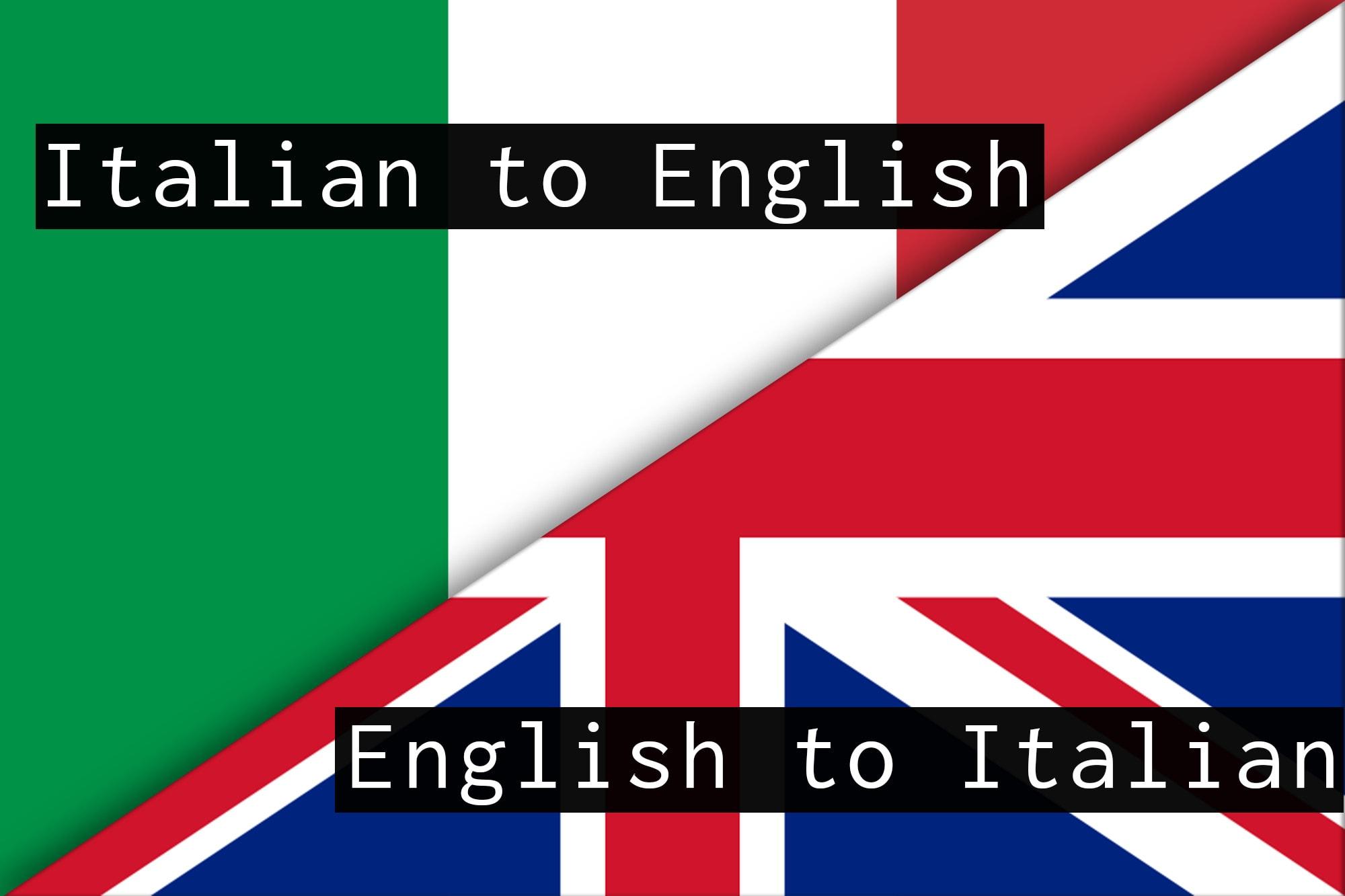 Translate italian to english or english to italian by Pineapple_graph
