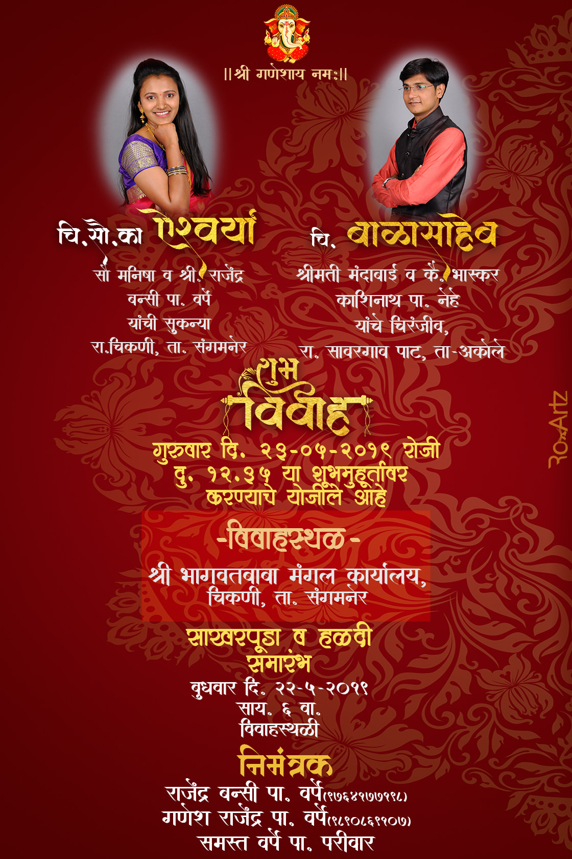 Design Indian Wedding Invitation Card By Roartz Fiverr