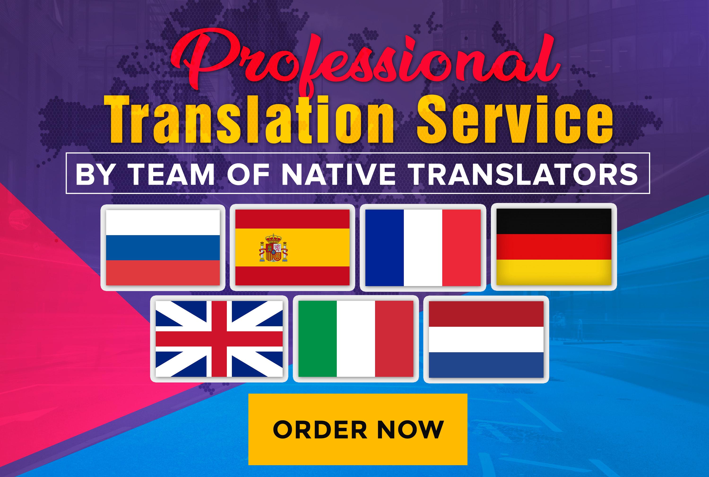 Translate into english, german, french, italian, spanish, russian ...