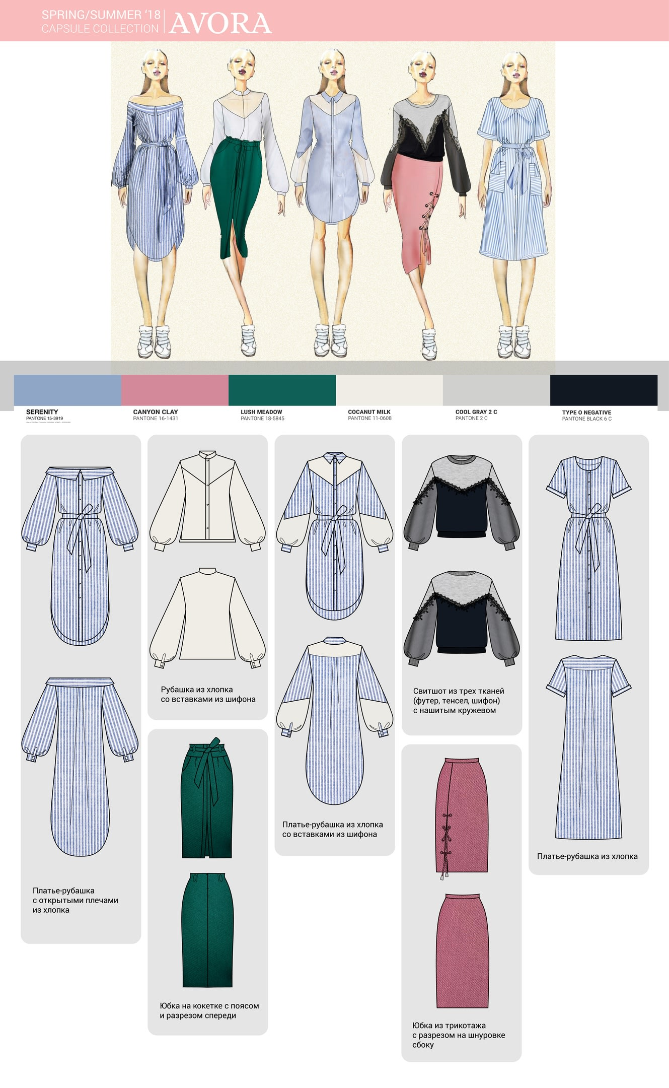 Make Fashion Technical Sketch Flat Drawings Of Clothes Bags In 24 Hours By Antoninavo