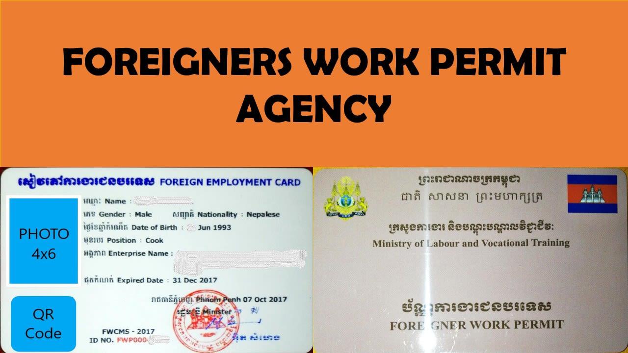 Work permit id