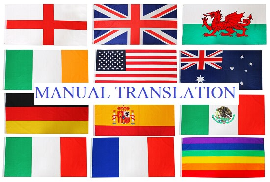 Provide english, french, german, italian, spanish, portuguese ...