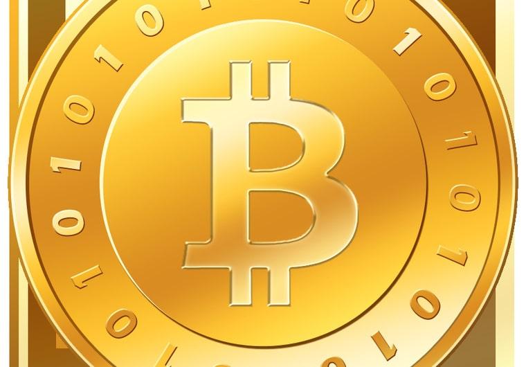 bitcoin trader oficiali svetainė