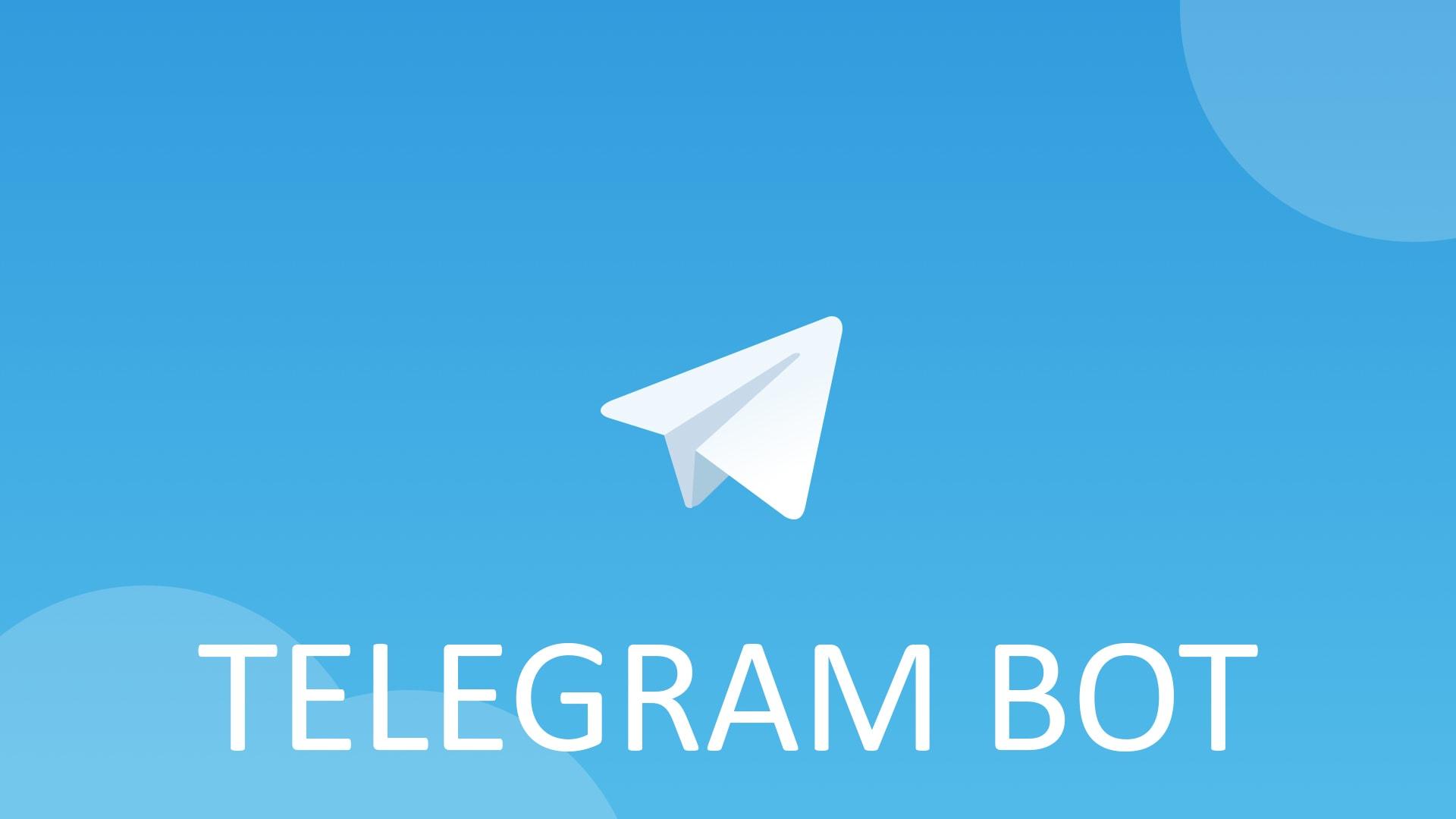Как создать временный адрес электронной почты в Telegram?