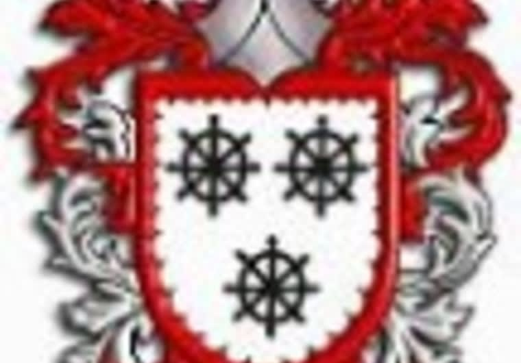 Research And Find Your Ancestry Family Coat Of Arms By Chloeanncrewe