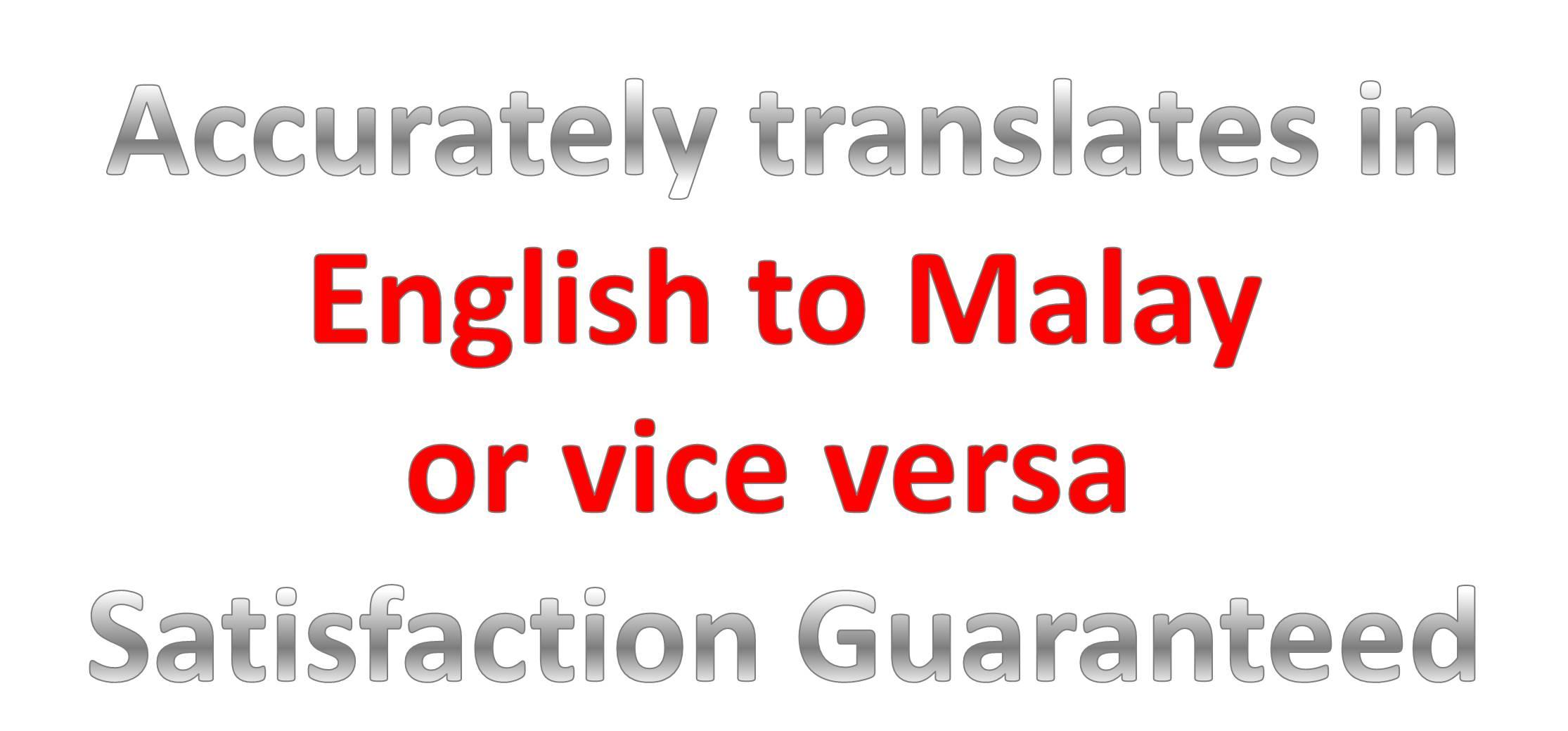 Translate Bahasa Melayu To English Or Vise Versa By Zaigal