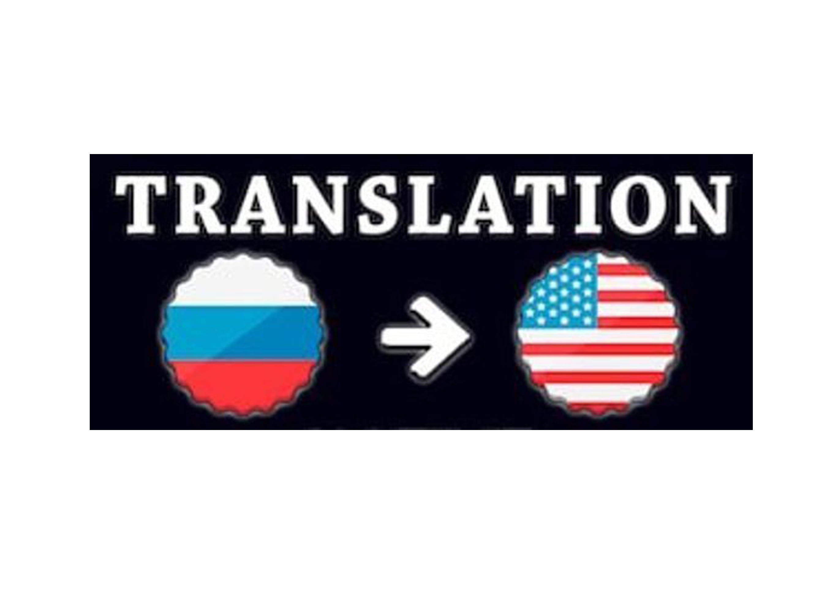 Translate English To French Italian German Chines Spanish And Japani By Fastcommunicati Fiverr