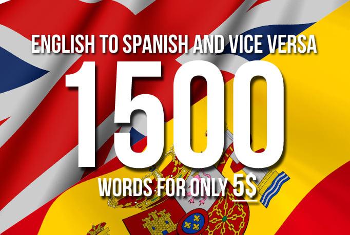 25+ 1500 In Spanish