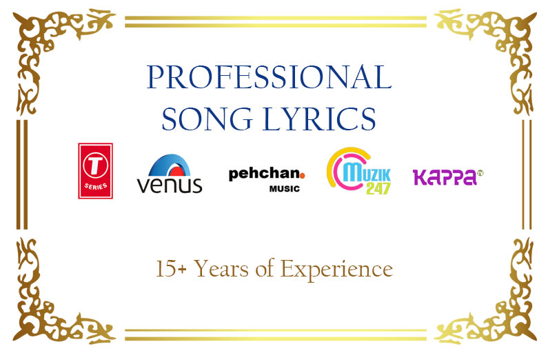 Write Professional Hindi Song Lyrics Under A Deadline By Sushantsudhakar It is quite an impossible task to write. fiverr