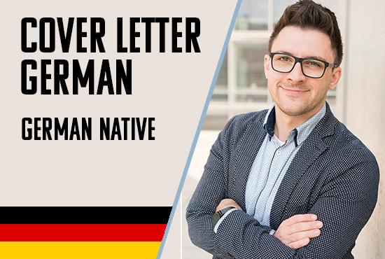 Die Developer Cover Letter March 2021 8