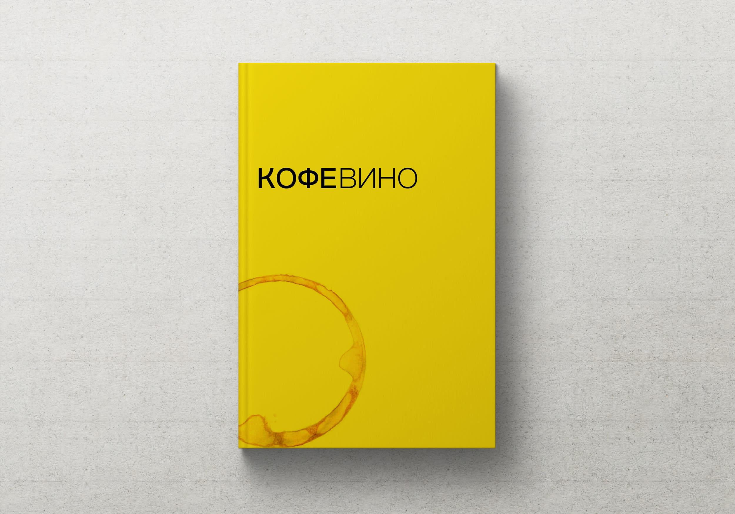 Design A Minimalistic Book Cover Design By Crmblw