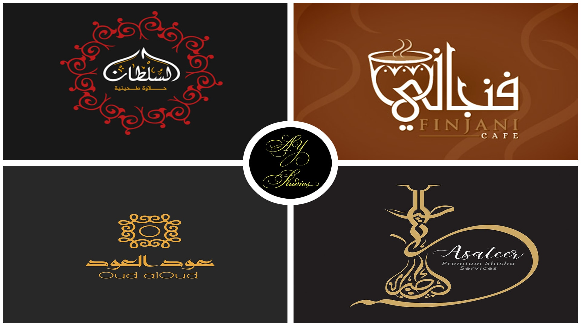 Design Luxury Arabic Calligraphy And Typography Logo By Aystudios