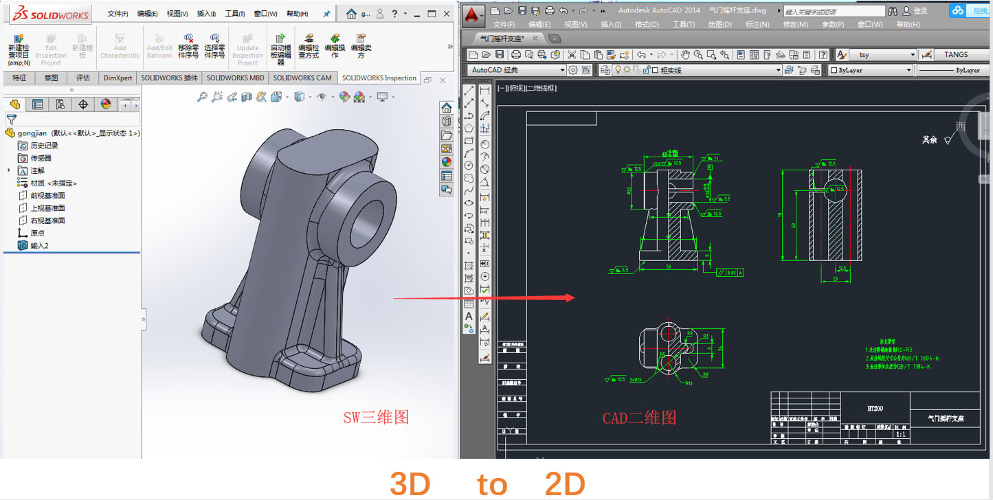Convert Pdf To Cad And Solidworks In Dwg Or Sldprt Format By Bobak 01