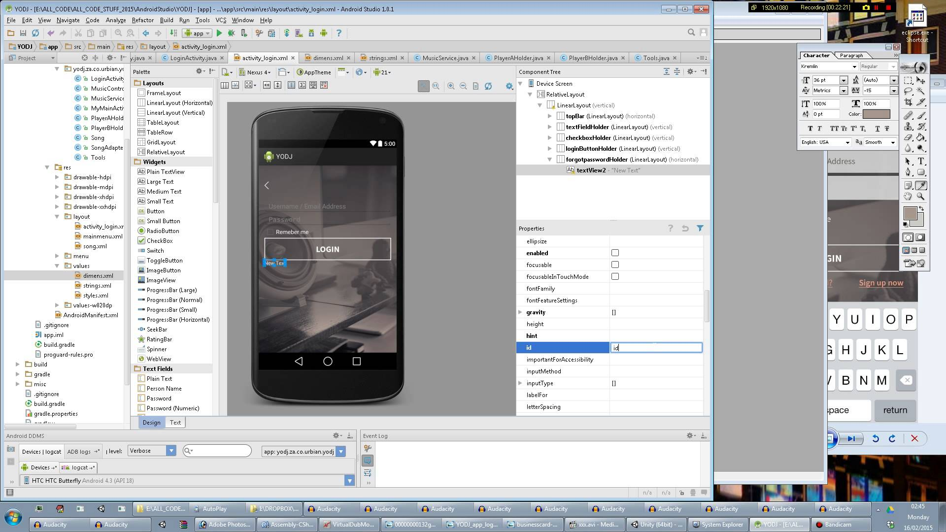 build an android app on android studio