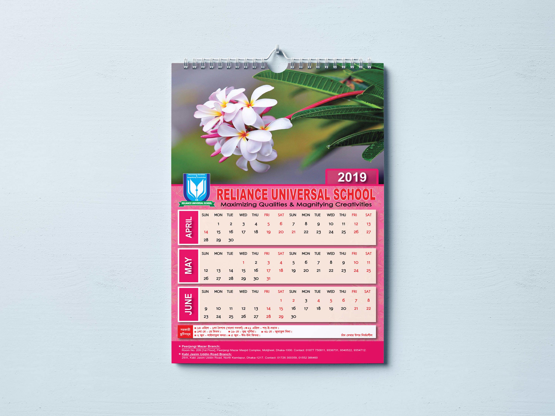 I Will Develop Unique Calendar Design