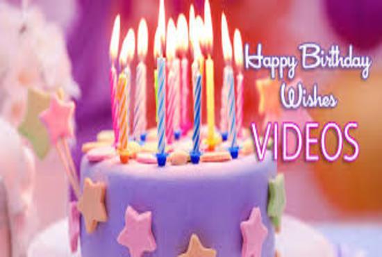 Incredible Do Birthday Video With Name Song Birthday Cake Video Greeting Funny Birthday Cards Online Elaedamsfinfo