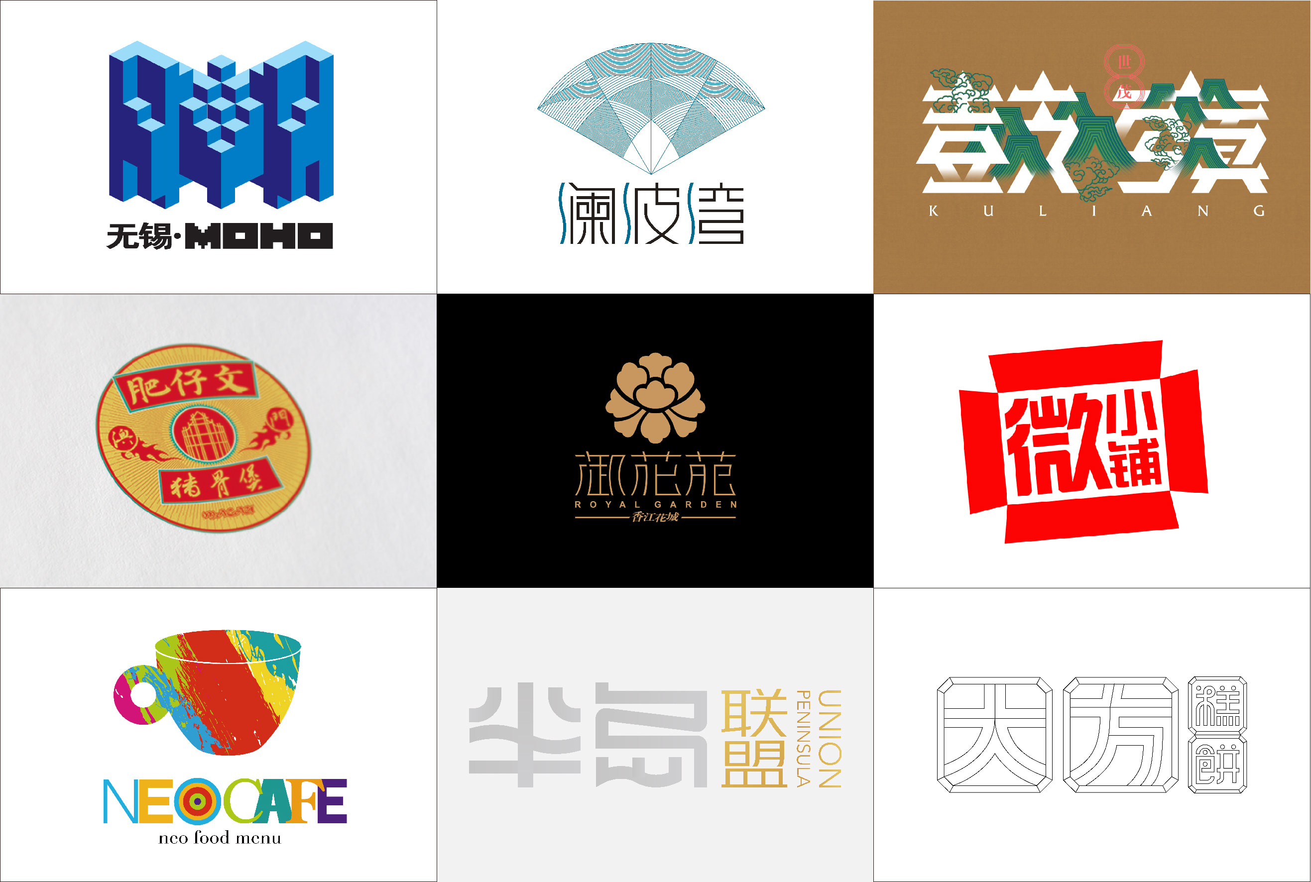 Chinese Logo Design And Visual Identity By Bestshen