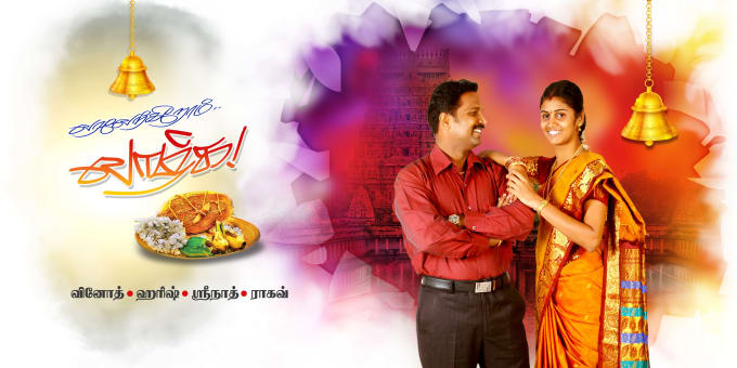 Do Special Creative Wedding Banners By Muthukumarmuthu