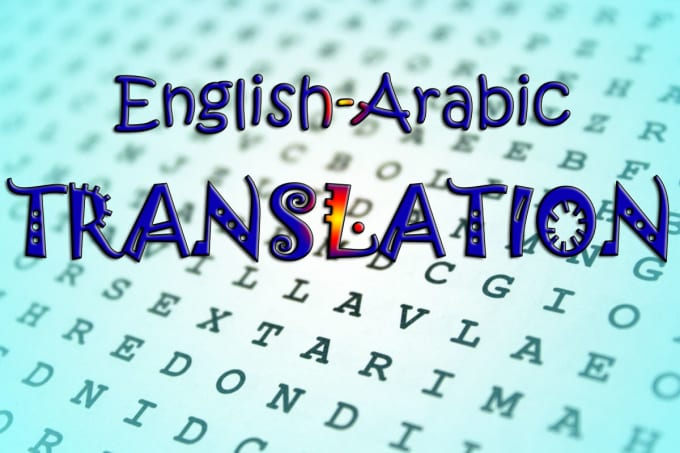 Do high quality english to arabic translation by Ahmedsalllam