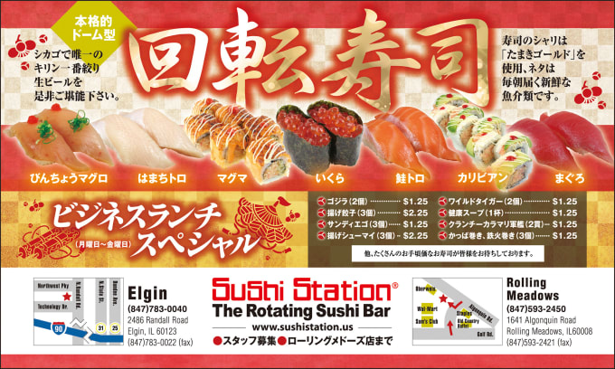 Design Bilingual Flyer Or Brochure In Japanese And English By Keikomoe Order online and read reviews from sushi station elgin at 2486 n randall rd in elgin 60123 from trusted elgin restaurant reviewers. bilingual flyer or brochure in japanese