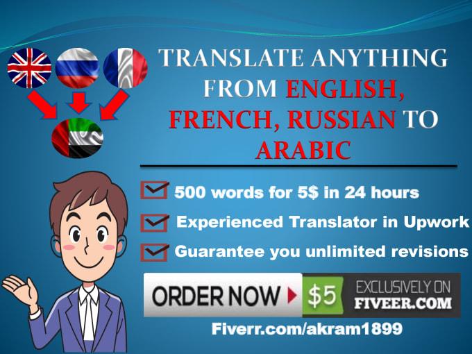 Freelance translators english russian фрилансер ру белгород