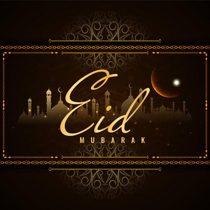 design eid mubarak congrat card ramadanshamsmhammed