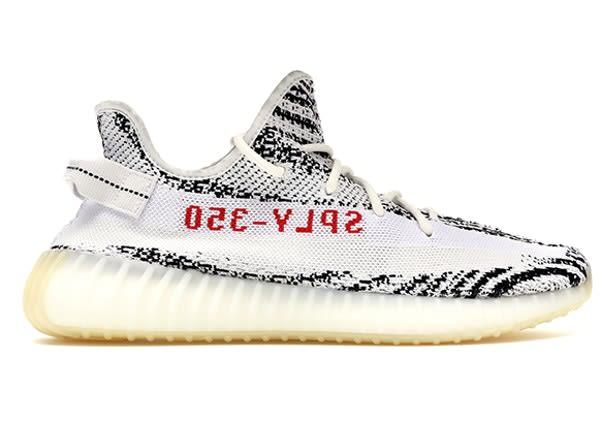 Yeezy boost 350 zebra by Philip123321