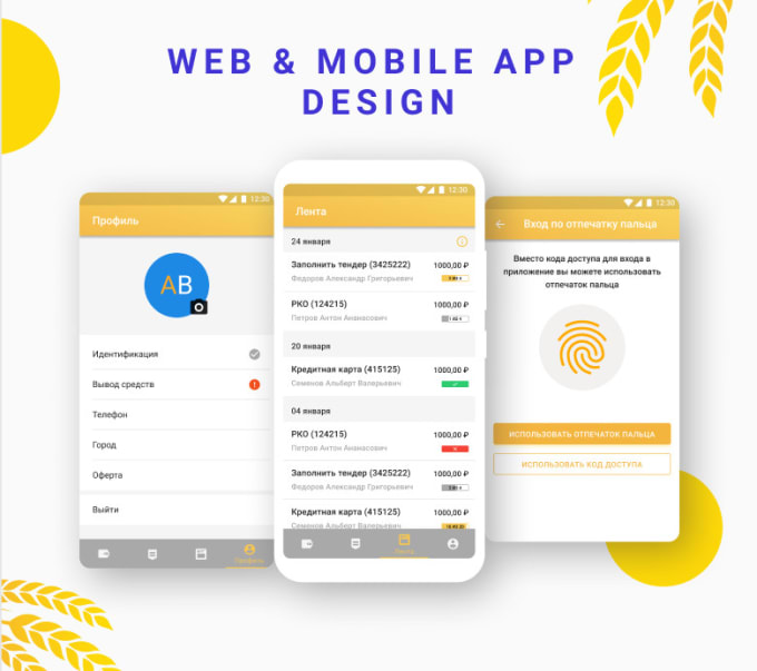 Do User Interface Design For Mobile And Web By Igornevsky