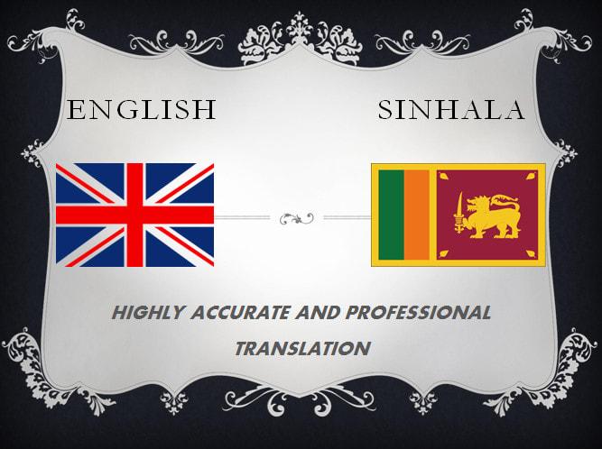 Translate English To Sinhala And Sinhala To English By Ramitha992
