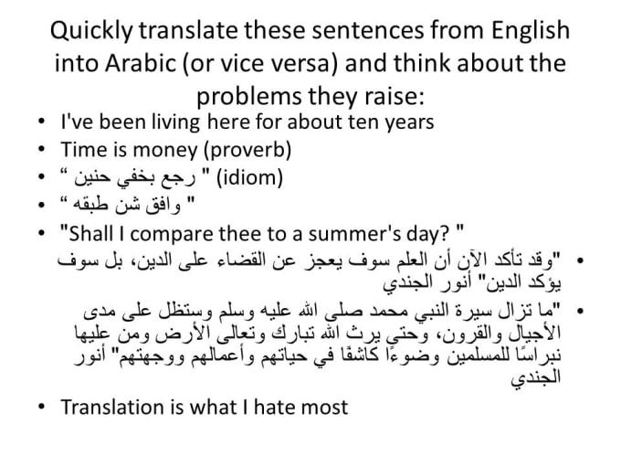 Traslation From English To Arabic And Vice Versa By Osamaelsaka