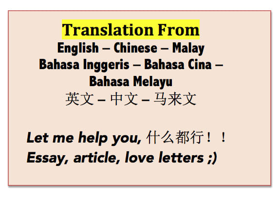 Translate Write Your Love Letter English Mandarin Malay By Soonlen