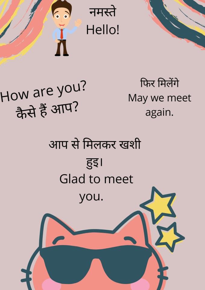 Translate English To Hindi And Hindi To English By Radhamartian