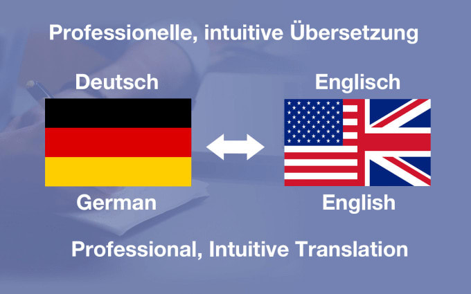 How to say fuck in german