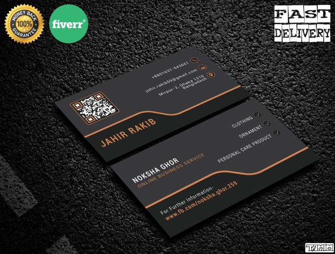 design 4 professional premium business cardsasmtamim