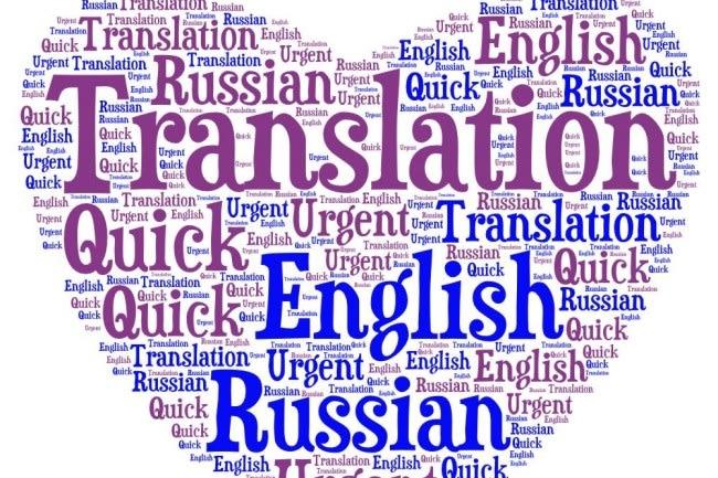 translator russian english freelance