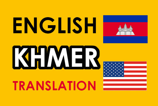 English Khmer Translation