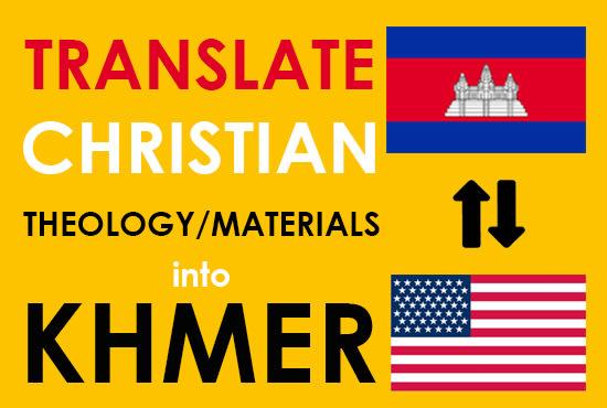 Christian material translation