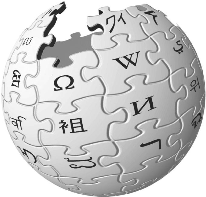 manually do a Backlink from wikipedia