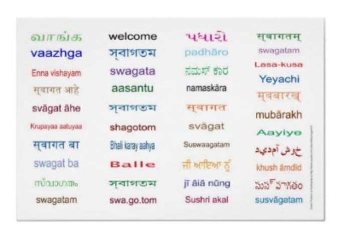 interior design meaning in bengali hindi