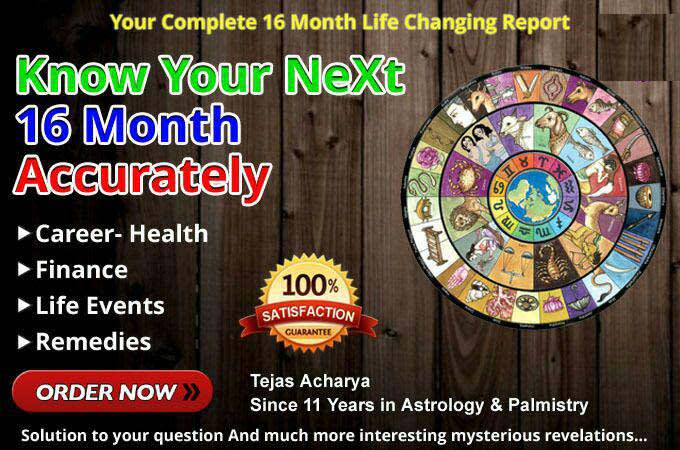 Astrology 16 february